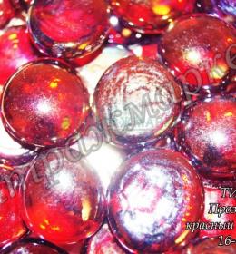 Марблс ТИП-6C Прозрачный Красный Бриллиант 360 гр/1 уп размер 16-18 мм